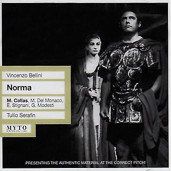 Bellini / Monaco / Modesti / Callas / Serafin - Norma [CD] USA import