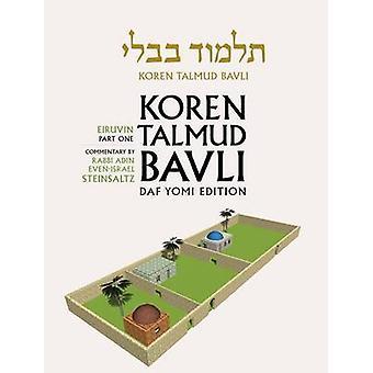 Eruvin 1 Daf Yomi by Adin Even-Israel Steinsaltz - 9789653016118 Book