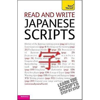 Lezen en schrijven Japanse Scripts Leer jezelf door Helen Gilhooly