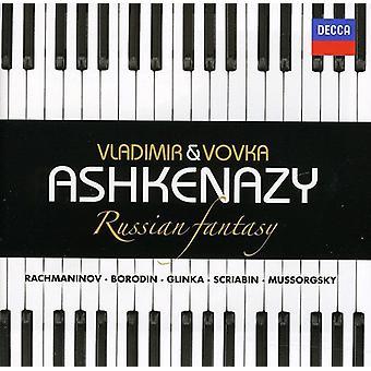 Vladimir Ashkenazy - russiske Fantasy [CD] USA import