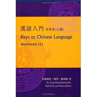 Sleutels tot Chinese taal: werkmap No. 1