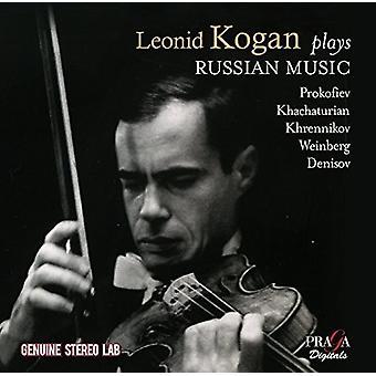 Leonid Kogan - Kogan spiller russisk musik [CD] USA import
