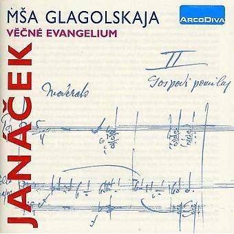 Leos Janacek - Svarovsky/Fiala/Drizgova / + [CD] USA import
