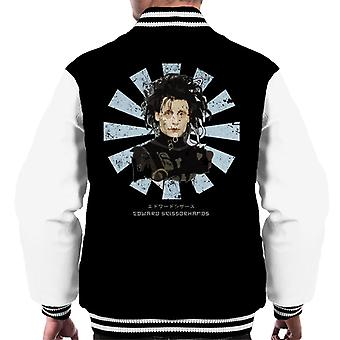 Edward Scissorhands Retro Japanese Men's Varsity Jacket
