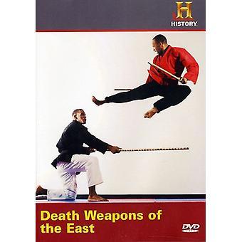 Dood wapens van de East [DVD] VS importeren