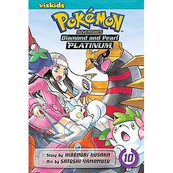 Pokemon Adventures Diamond & Pearl Platinum - 10 by Hidenori Kusaka -