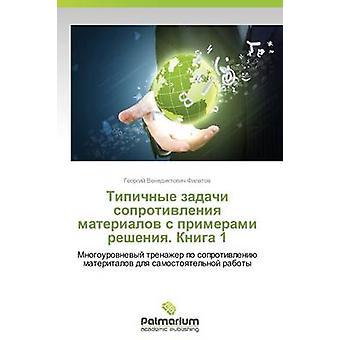 Tipichnye Zadachi Soprotivleniya Materialov S Primerami Resheniya. Kniga 1 av Filatov Georgij Venediktovich