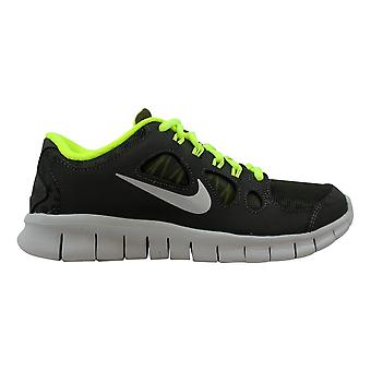 Nike Free 5,0 bouclier Dark loden/metallic silver-Volt-Grey 616700-300 grade-School