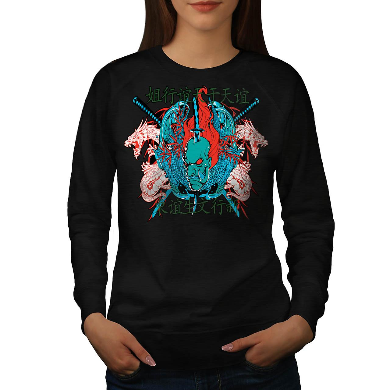 Japon samouraï masque Dragon Heart femmes Black Sweatshirt | Wellcoda
