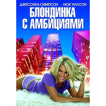 Blonde Ambition Movie Poster (11 x 17)