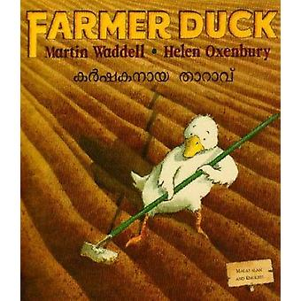 Farmer Duck in Malayalam and English by Martin Waddell - Helen Oxenbu