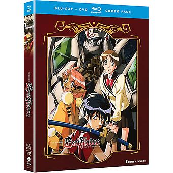 Vision of Escaflowne: Part One [Blu-ray] USA import