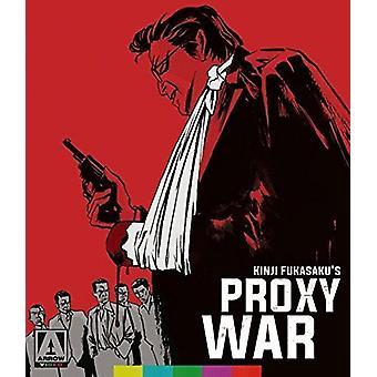 Slag uden ære & menneskeheden: Proxy krig [Blu-ray] USA importerer