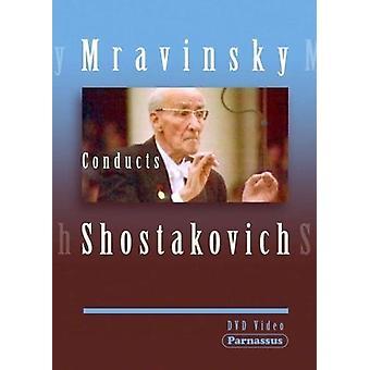 Mrawiński prowadzi Szostakowicz 5 8 & 1 [DVD] USA import