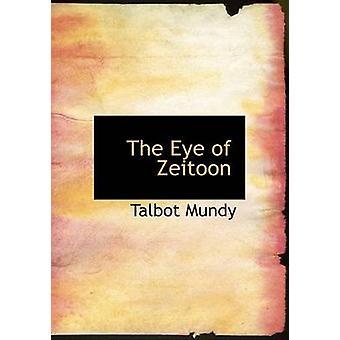 عين زيتون كبير النسخة المطبوعة من المندي & تالبوت