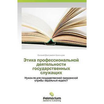 Etika professionalnoy deyatelnosti gosudarstvennykh sluzhashchikh av Bogatyrev Evgeniy Dmitrievich