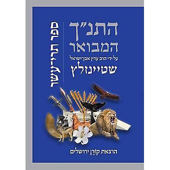 Hatanakh Hamevoar with Commentary by Adin Steinsaltz - Trei Asar (Hebr