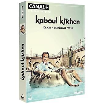 Kaboul køkken: Sæson 1 [DVD] USA import