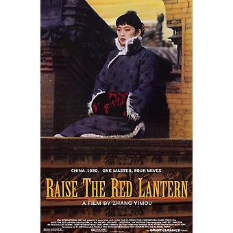 Raise the Red Lantern Movie Poster (11 x 17)