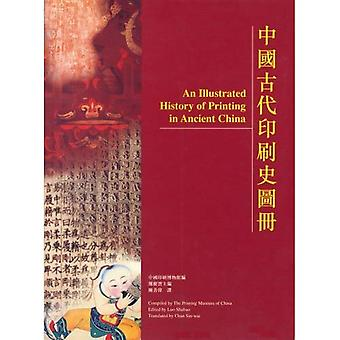 An Illustrated History of Printing in Ancient China