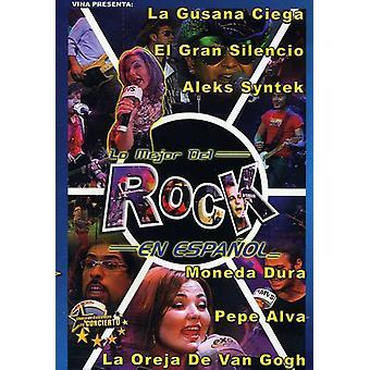 Mejor Del Rock En Espanol - Lo Mejor Del Rock En Espanol, Vol. 225 [DVD] USA import
