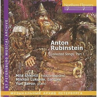 Shkirtil / Lukonin / Ser - A. Rubinstein - Collected Songs. Part 1 [CD] USA import