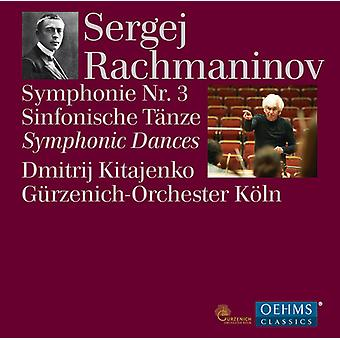 Rachmaninov / orquesta Gurzenich de Colonia - Sinfonía nº 3 [CD] USA import