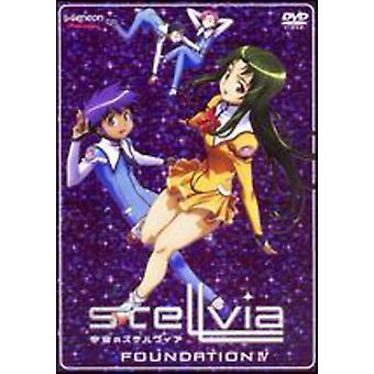 Uchū no Stellvia - Uchū no: Importazione di Foundation USA IV [DVD]