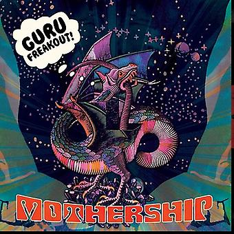 Guru Freakout - moderskib [Vinyl] USA import