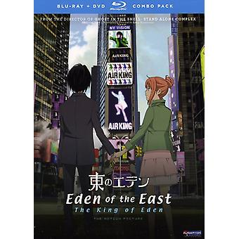 King of Eden [BLU-RAY] USA import