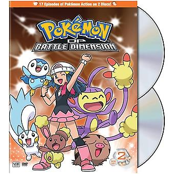 Pokemon - Diamond & Pearl Battle dimensie 2 [DVD] USA importeren