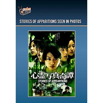 Stories of Apparitions Seen in Photos [DVD] USA import