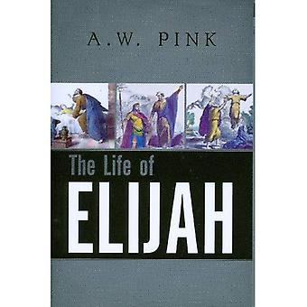 Livet av Elia