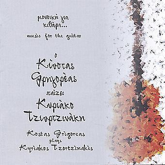 Kostas Grigoreas - Kostas Grigoreas Plays Kyriakos Tzortzinakis [CD] USA import