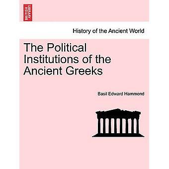ハモンド ・ バジル エドワードによって古代ギリシアの政治