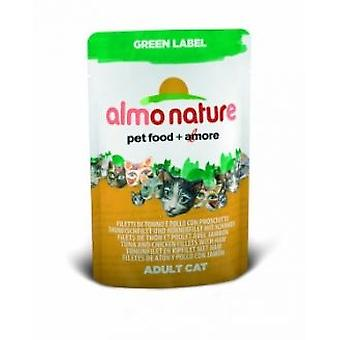 Almo nature Chicken Steak with Ham (Cats , Cat Food , Wet Food)