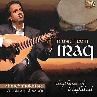 Ahmed Mukhtar & Sattar Al-Saadi - Music From Iraq: Rhythms of Ba [CD] USA import