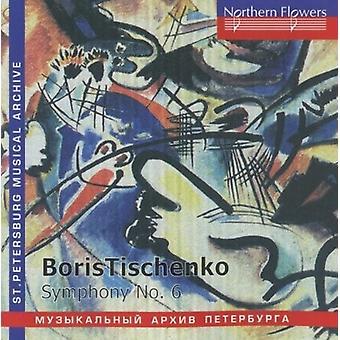 Rozhdestvensky / Ussr kultur ministerium sympati Orch - B. Tishchenko - symfoni No. 6 Op. 105 [CD] USA import