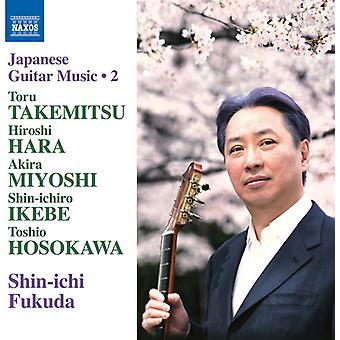 Takemitsu / Fukuda - Japanese Guitar Music 2 [CD] USA import