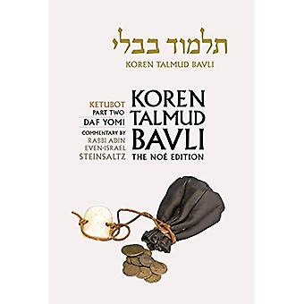 Koren Talmud Bavli No, Vol 17: Ketubbot Part 2, Hebrew/English, Daf Yomi Size B&W Edition