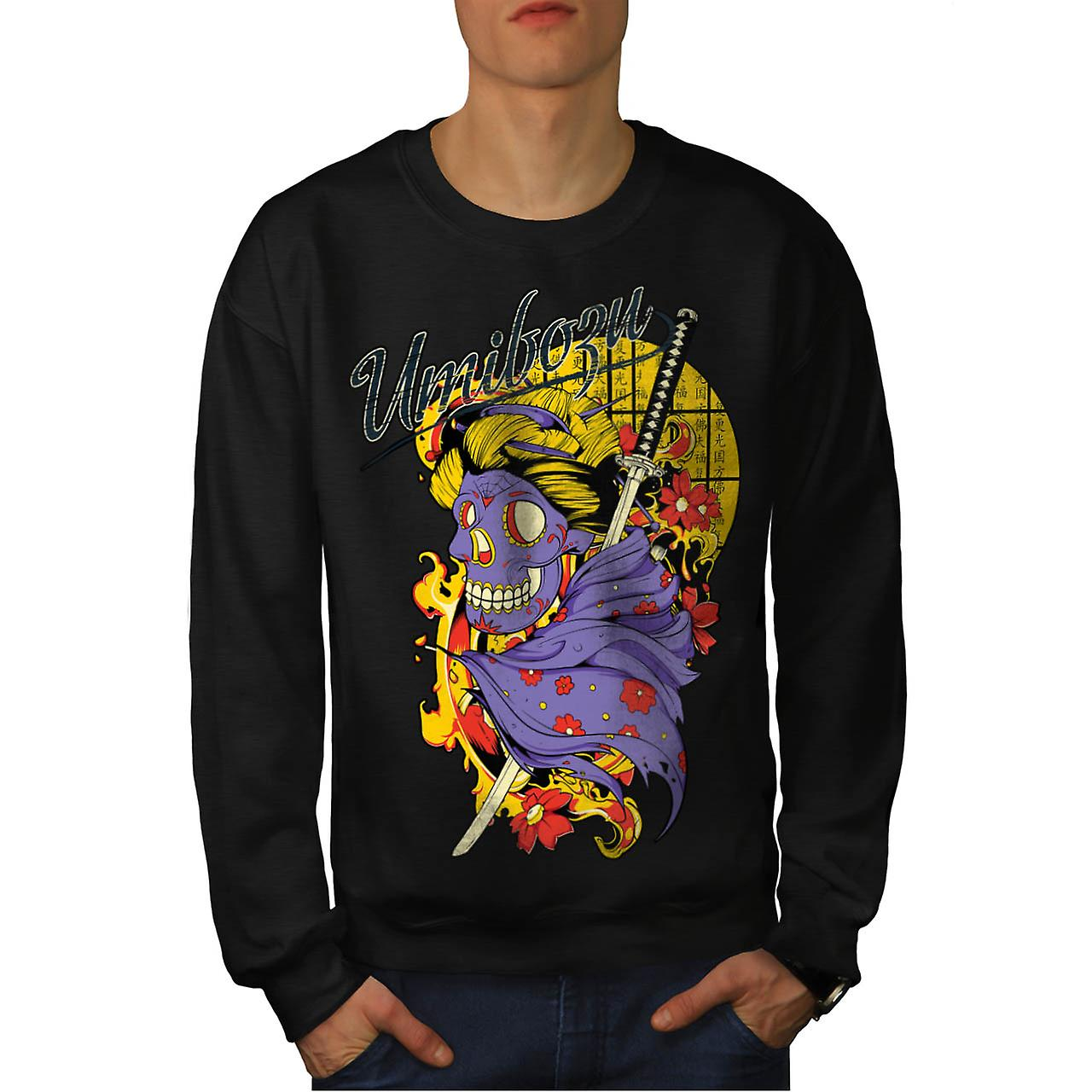 Umiboru Geisha Girl Evil Japan Men Black Sweatshirt | Wellcoda