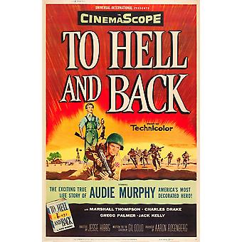 To Hell And Back Audie Murphy On Us Poster Art 1955 Movie Poster Masterprint
