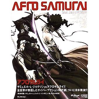 Afro Samurai (Japanese Promo) Movie Poster (11 x 14)