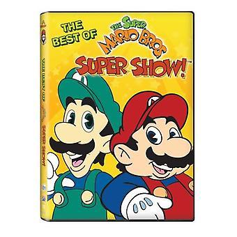 Bedste af Super Mario Super Show [DVD] USA import