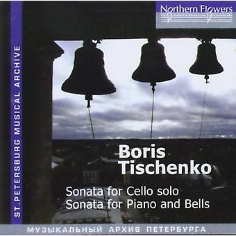 Roldugin / Tischenko - Boris Tishchenko - Sonate for Cello Solo [CD] USA import
