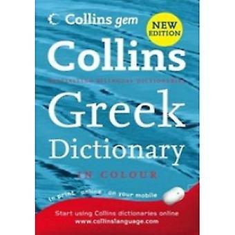 Dicionário grego (Collins GEM)