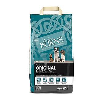 Burn's Original - Chicken and Brown Rice Dry Dog Food - 2kg