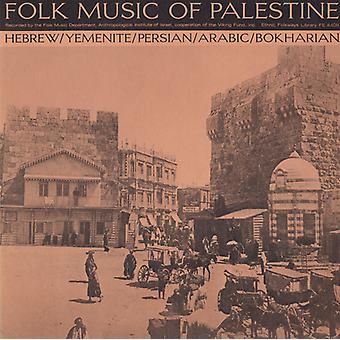 Folk Music of Palestine - Folk Music of Palestine [CD] USA import