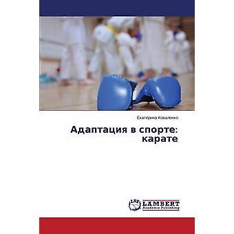 Adaptatsiya v sporte karate by Kovalenko Ekaterina