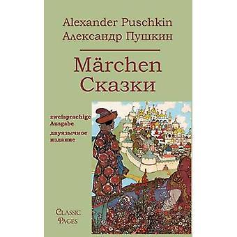M Rchen door Puschkin & A. S.